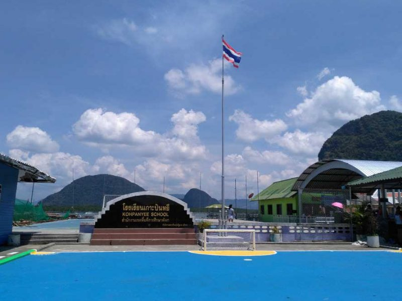 School at Koh Panyee